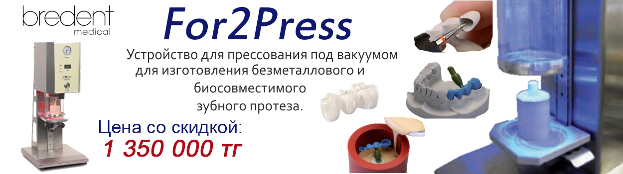 for2press